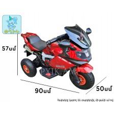 Էլեկտրական մոտոցիկլետ մինչև 40կգ. , փչովի ռեզինից անիվներով