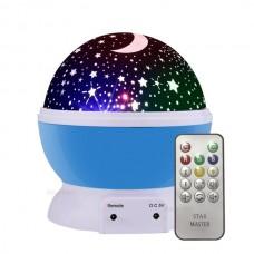 Լուսամփոփ, երաժշտությամբ և լուսային էֆֆեկտներով, հեռակառավարվող
