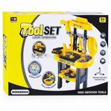 """Գործիքների հավաքածու """" Tool set """" 22 կտոր"""