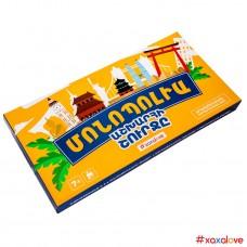 """Սեղանի խաղ մոնոպոլիա """" Աշխարհի շուրջը """""""
