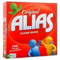 """Սեղանի խաղ """" Alias скажи иначе """""""