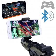 """4D Ինքնաձիգ """" VR Gun """" վիրտուալ իրականության խաղերով"""