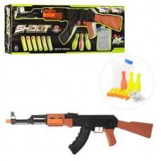 Ինքնաձիգ AK 47 , սպունգից փամփուշտներով և օրբիզներով